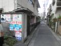 [東京]アパート