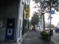 [東京]皮フ科
