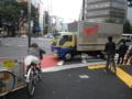 [東京]信号待ち