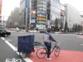 [東京][車]自転車