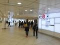 [東京][東京メトロ]新宿三丁目駅