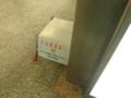 [西区][横浜駅]お立ち台