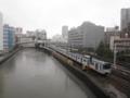 [西区][相鉄]横浜駅到着