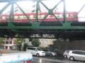 [西区][京急]緑の鉄橋