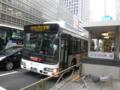 [東京][バス]メトロリンク