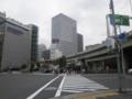 [東京]常盤橋