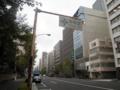 [東京]中央区