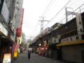 [東京][JR]高架下