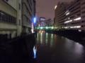 [東京]神田川