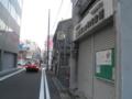 [中区]町内会館
