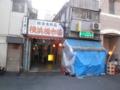 [南区]横浜橋市場
