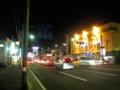 [横須賀]交差点