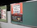 [横須賀][京急]ヘッドマーク募集