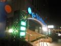 [西区]Yokohama Sky