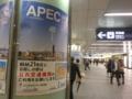 [西区][横浜駅]きのうで終了