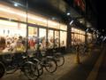 [磯子区]スーパーマーケット