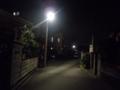 [金沢区]夜道