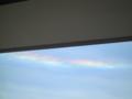 [金沢区]虹
