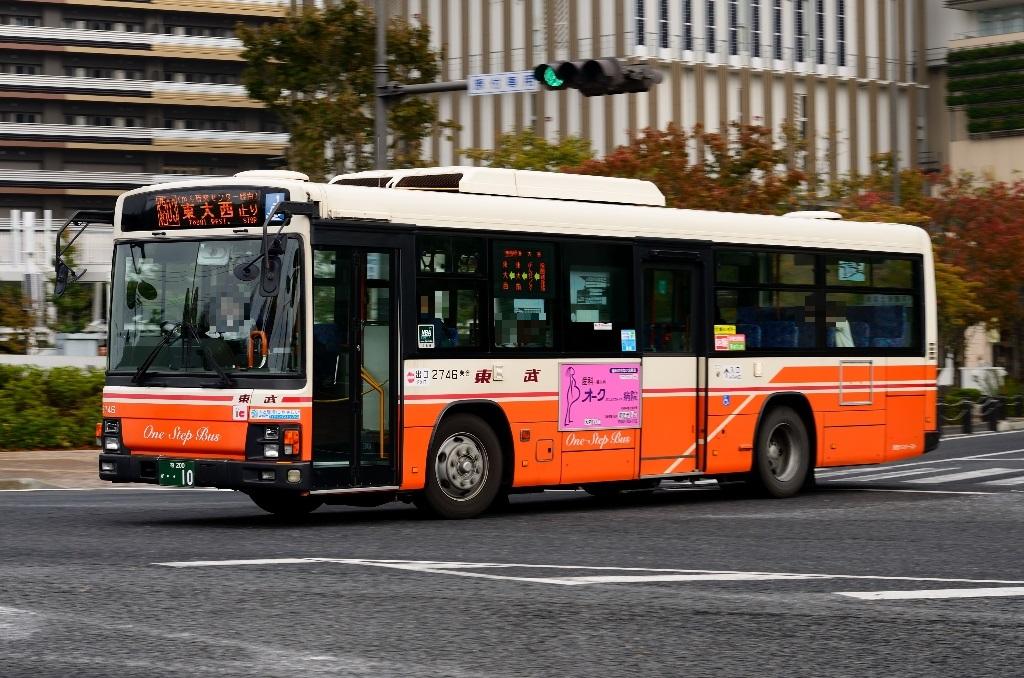 東武バスイースト 2746 - 前略~バスについて…