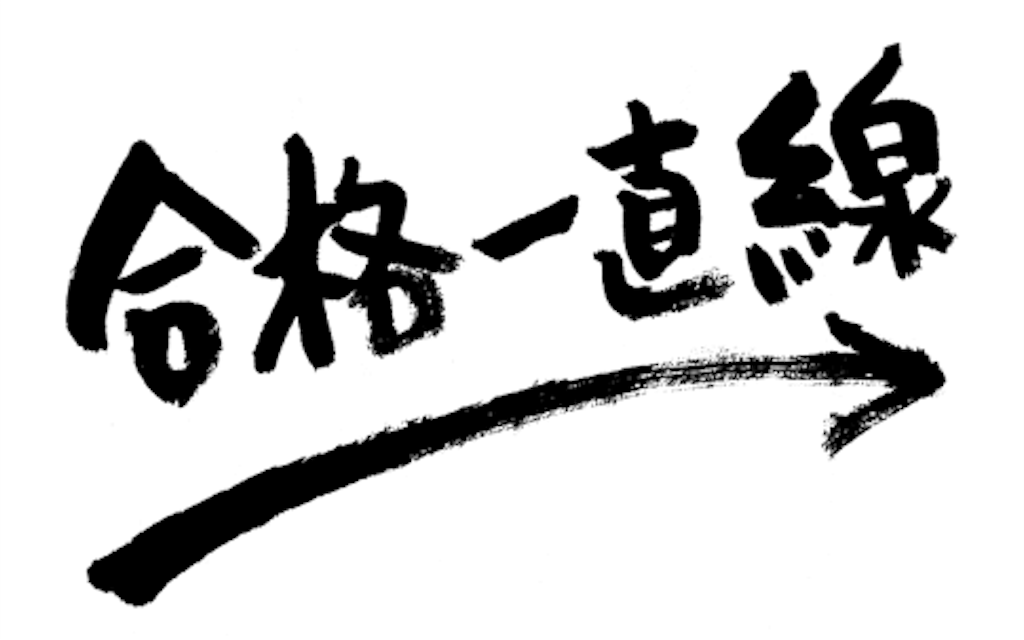 f:id:JET_ryugaku:20180525192426p:image