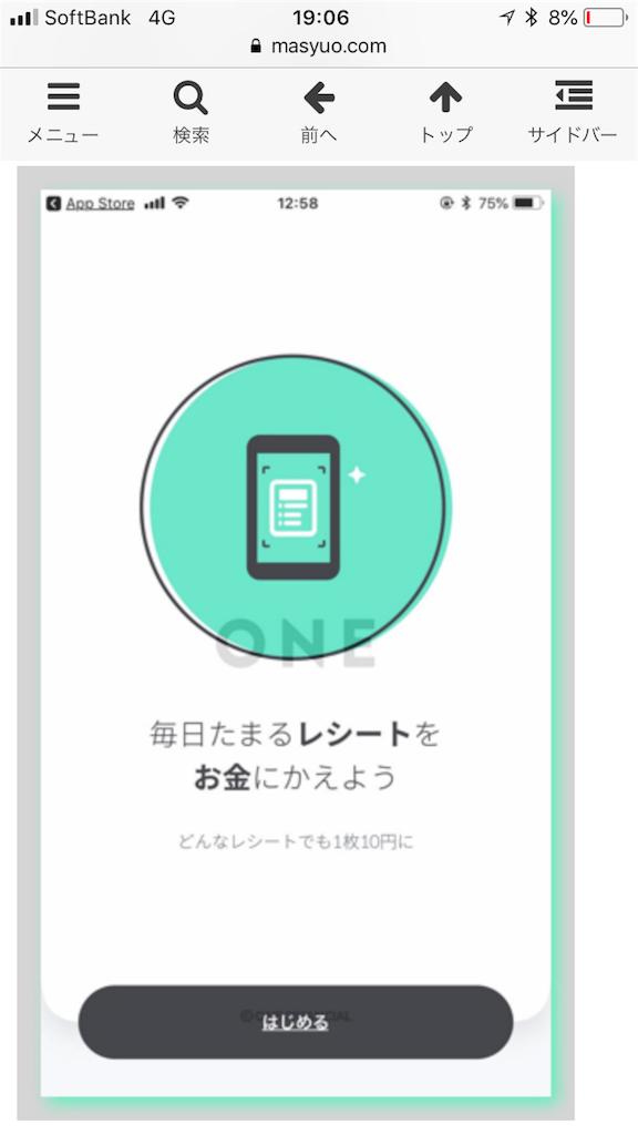 f:id:JET_ryugaku:20180612190928p:image