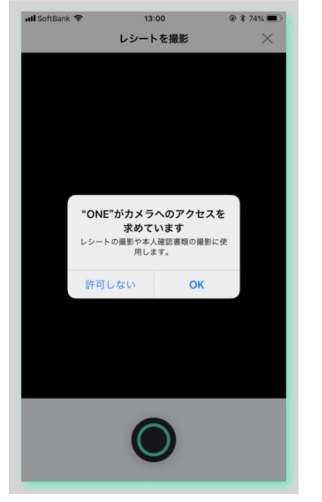 f:id:JET_ryugaku:20180612191310j:image