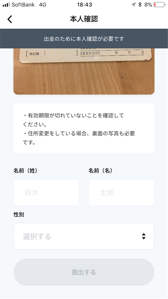 f:id:JET_ryugaku:20180612192515p:image