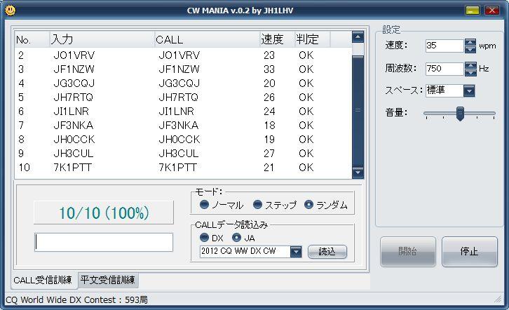 f:id:JH1LHV:20130602134050j:plain