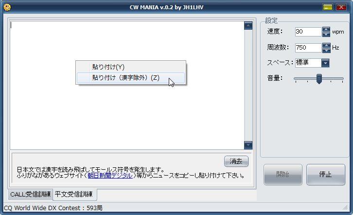 f:id:JH1LHV:20130602134828j:plain