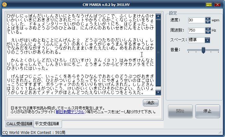 f:id:JH1LHV:20130602134929j:plain