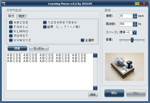 f:id:JH1LHV:20130623153315j:plain