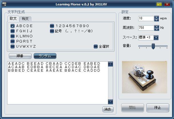 f:id:JH1LHV:20130623153449j:plain