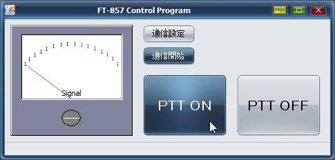 f:id:JH1LHV:20130922230211j:plain