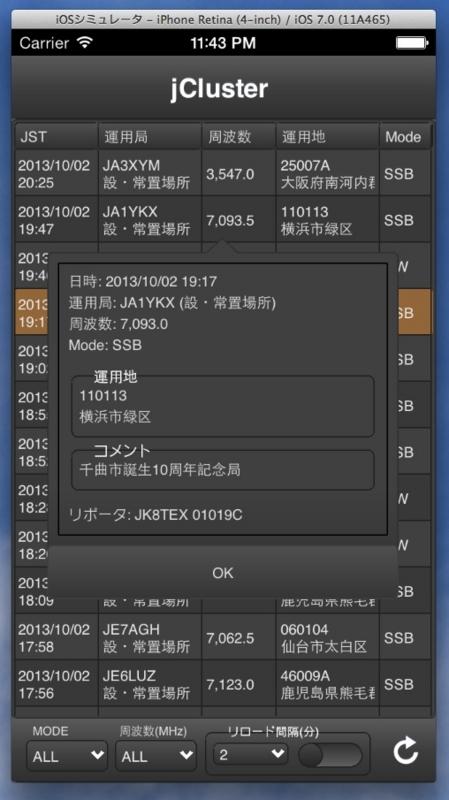 f:id:JH1LHV:20131002235223j:plain