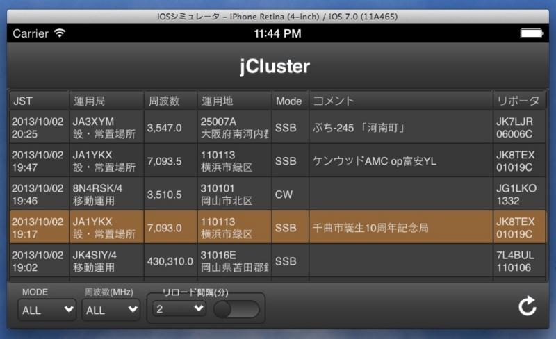 f:id:JH1LHV:20131002235822j:plain