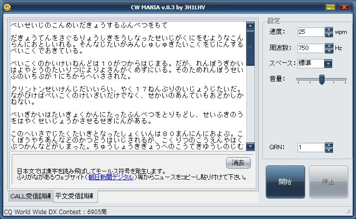 f:id:JH1LHV:20131005011902j:plain