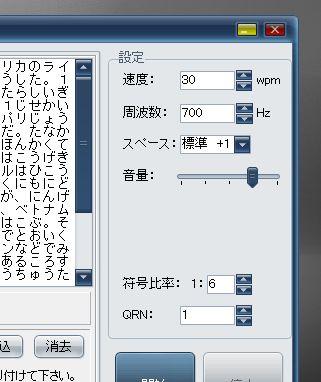 f:id:JH1LHV:20131218224716j:plain