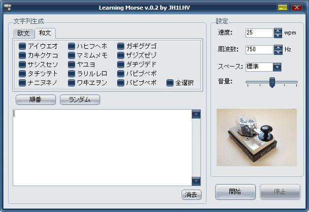 f:id:JH1LHV:20131221192631j:plain