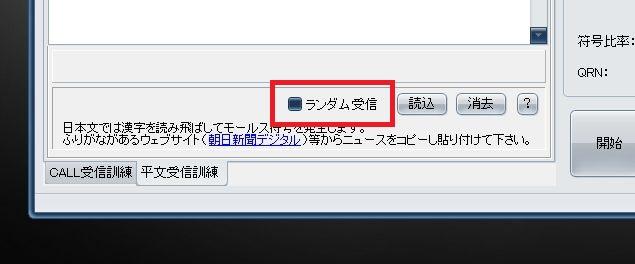 f:id:JH1LHV:20131223182653j:plain