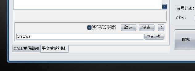 f:id:JH1LHV:20131223182822j:plain