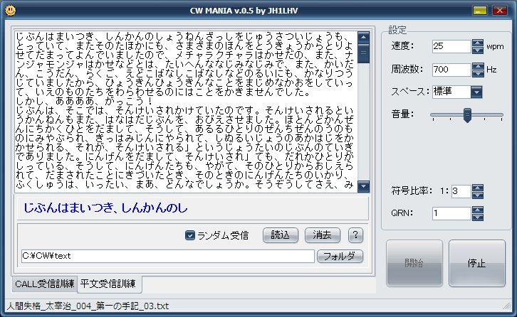 f:id:JH1LHV:20131223183455j:plain