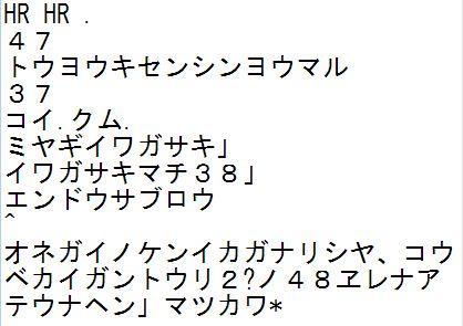f:id:JH1LHV:20131226221645j:plain