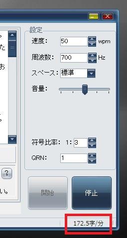 f:id:JH1LHV:20140116233829j:plain