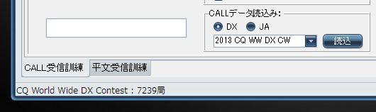 f:id:JH1LHV:20140215190201j:plain
