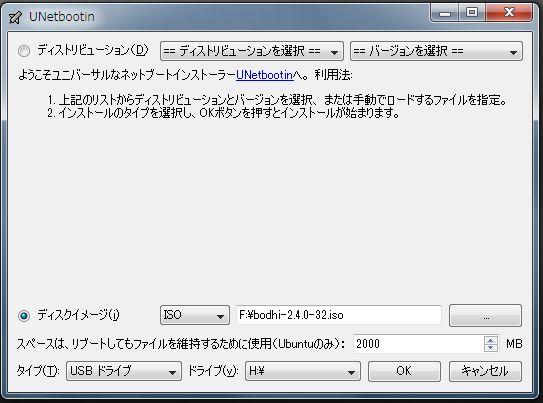 f:id:JH1LHV:20140723212110j:plain