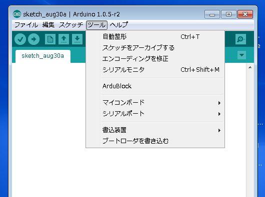 f:id:JH1LHV:20140830193607j:plain
