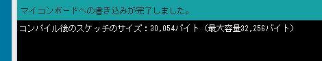 f:id:JH1LHV:20141027210458j:plain