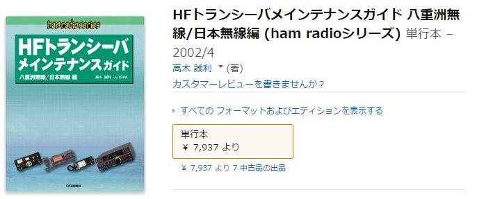 f:id:JH1LHV:20150501114656j:plain