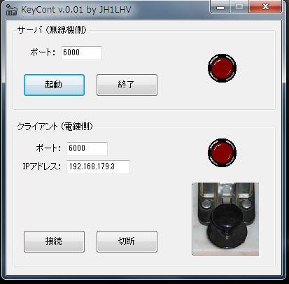 f:id:JH1LHV:20150523200316j:plain