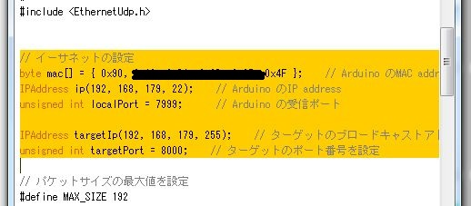 f:id:JH1LHV:20150601193540j:plain